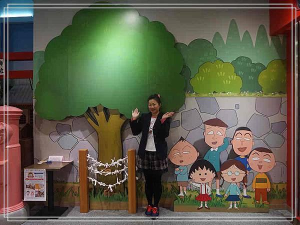 小丸子樂園7.jpg