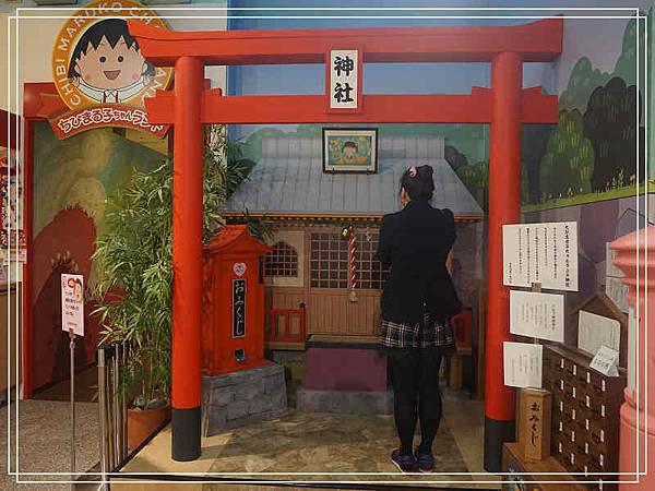 小丸子樂園8.jpg
