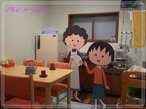 小丸子樂園14.jpg