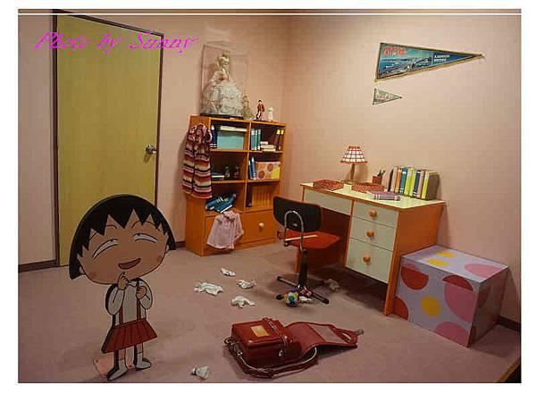小丸子樂園15.jpg