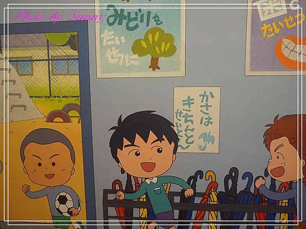 小丸子樂園18.jpg