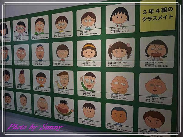 小丸子樂園19.jpg