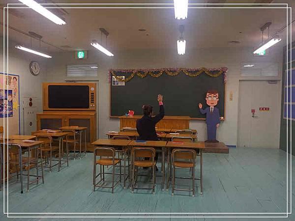 小丸子樂園25.jpg