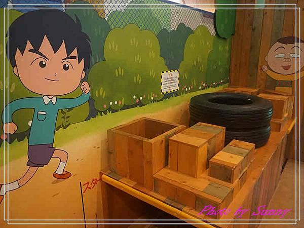 小丸子樂園27.jpg