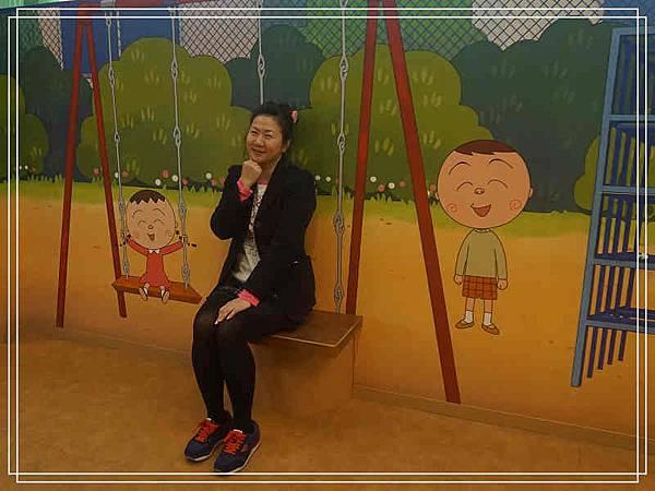 小丸子樂園29.jpg