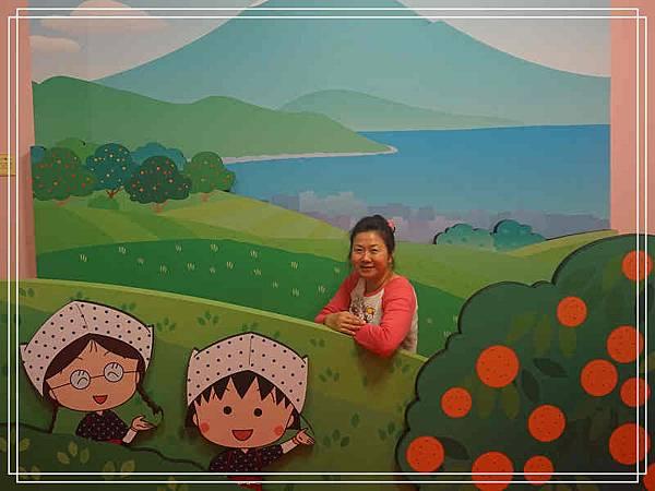 小丸子樂園32.jpg
