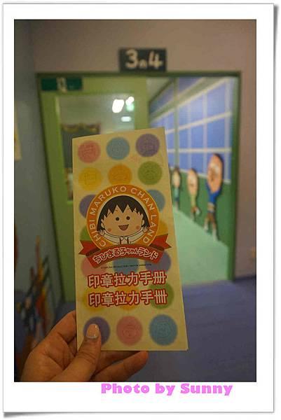 小丸子樂園44.jpg