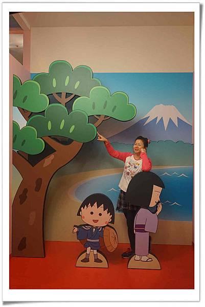 小丸子樂園47.jpg