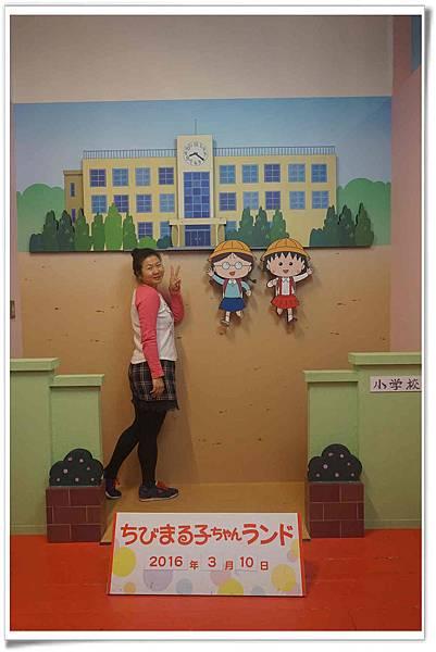 小丸子樂園48.jpg