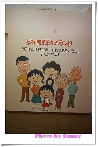 小丸子樂園49.jpg