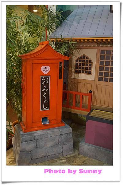 小丸子樂園52.jpg