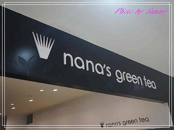 nana's green tea6.jpg