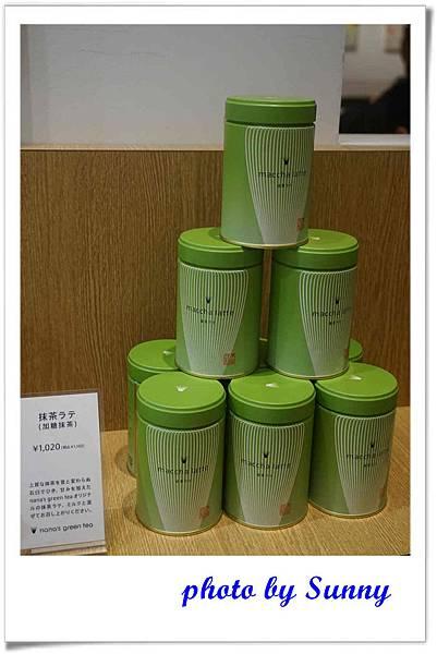 nana's green tea11.jpg