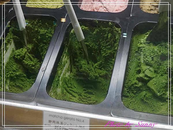 靜岡抹茶專賣店5.jpg