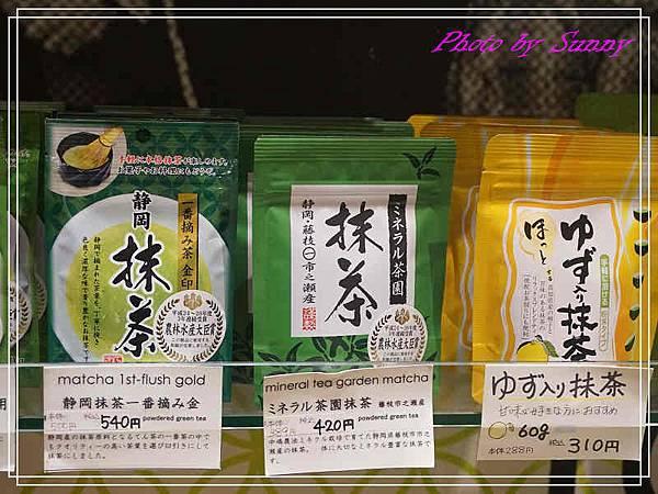 靜岡抹茶專賣店7.jpg