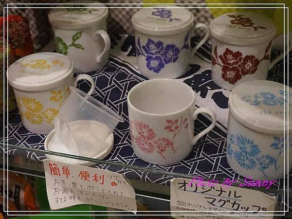 靜岡抹茶專賣店9.jpg