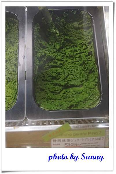 靜岡抹茶專賣店15.jpg