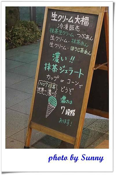 靜岡抹茶專賣店19.jpg