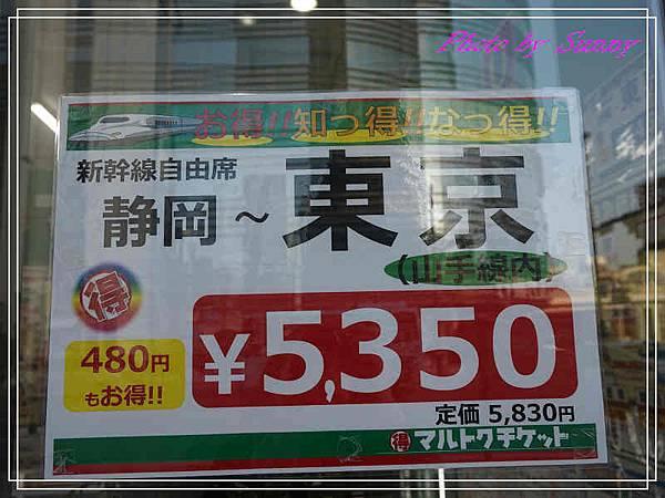 東京希爾頓飯店午茶1.jpg