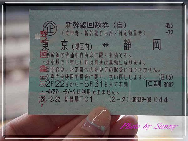 東京希爾頓飯店午茶3.jpg