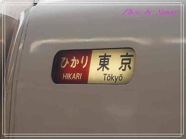 東京希爾頓飯店午茶5.jpg