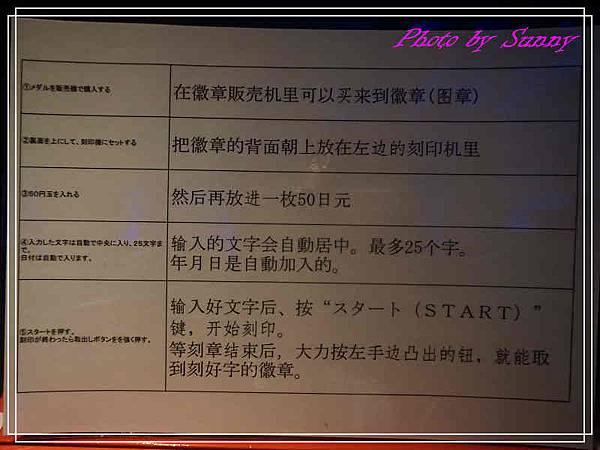 東京鐵塔12.jpg