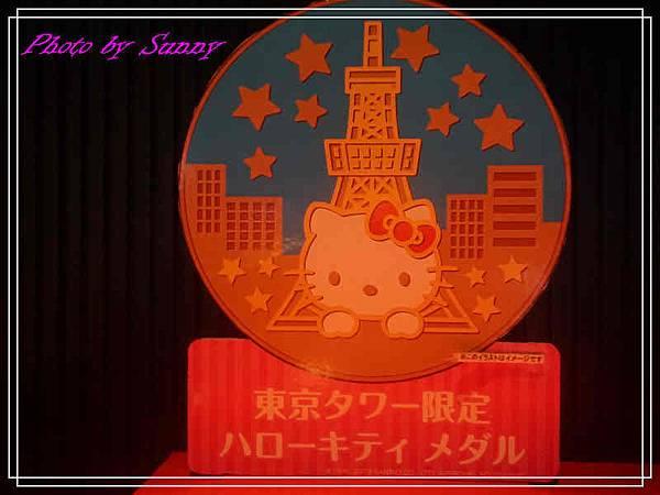 東京鐵塔20.jpg