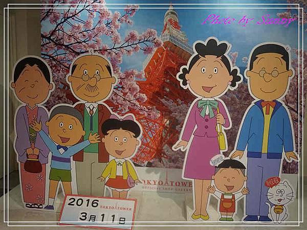 東京鐵塔24.jpg