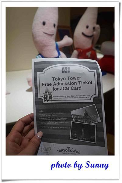 東京鐵塔32.jpg
