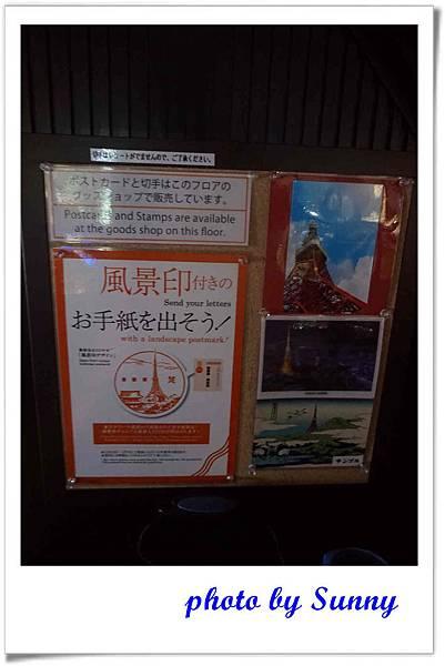 東京鐵塔34.jpg