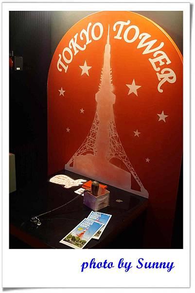 東京鐵塔35.jpg