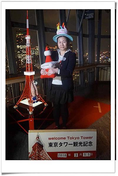 東京鐵塔38.jpg