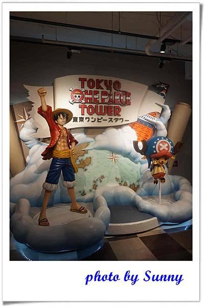 東京鐵塔39.jpg