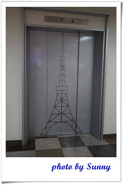 東京鐵塔40.jpg
