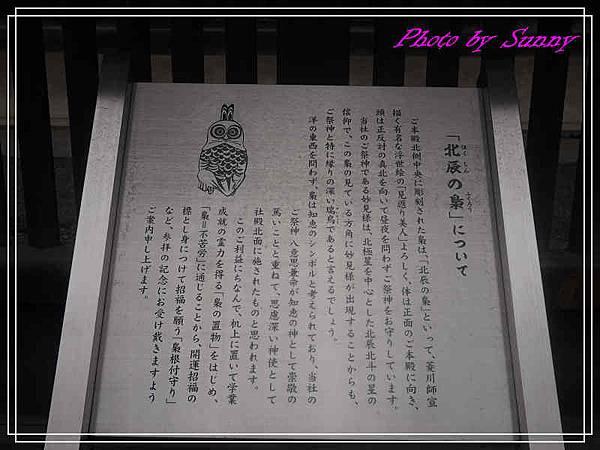 秩父神社11.jpg