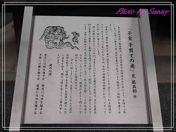 秩父神社21.jpg