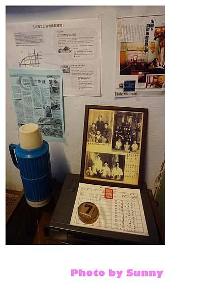 玉山旅社咖啡21.jpg