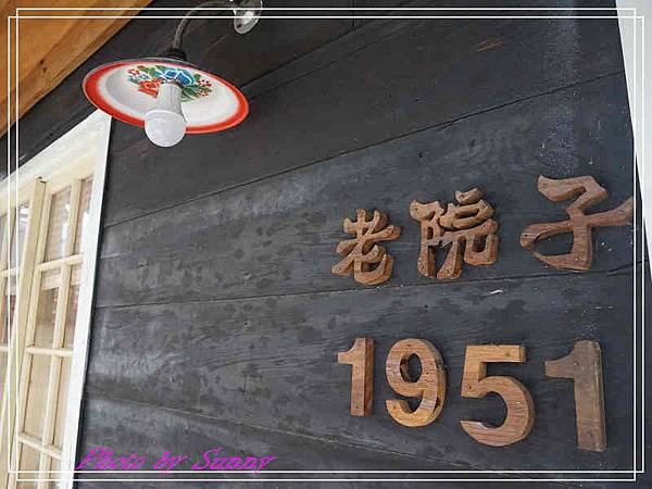 老院子1951-22.jpg