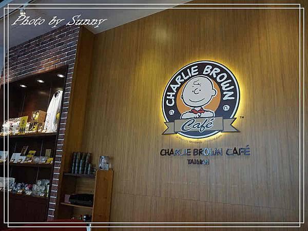高雄查理布朗cafe1.jpg