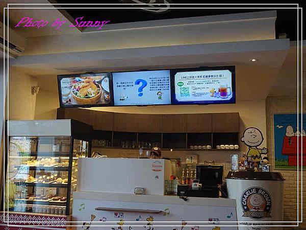 高雄查理布朗cafe2.jpg