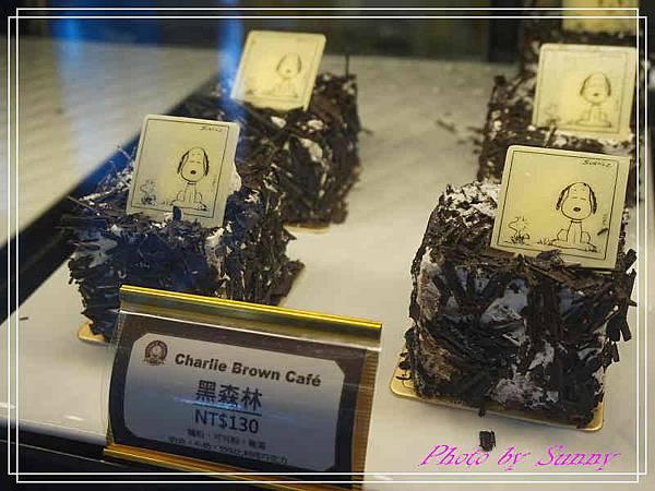 高雄查理布朗cafe16.jpg
