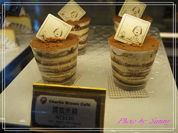 高雄查理布朗cafe15.jpg