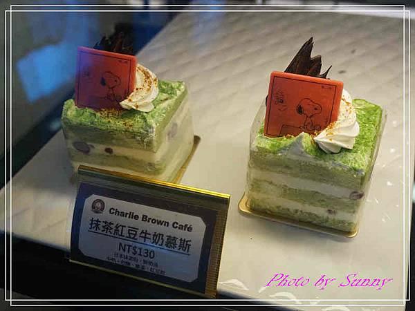 高雄查理布朗cafe17.jpg