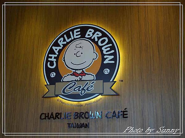 高雄查理布朗cafe23.jpg