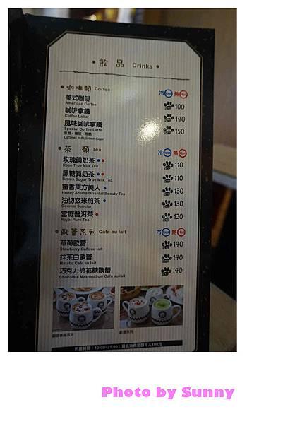 高雄查理布朗cafe25.jpg