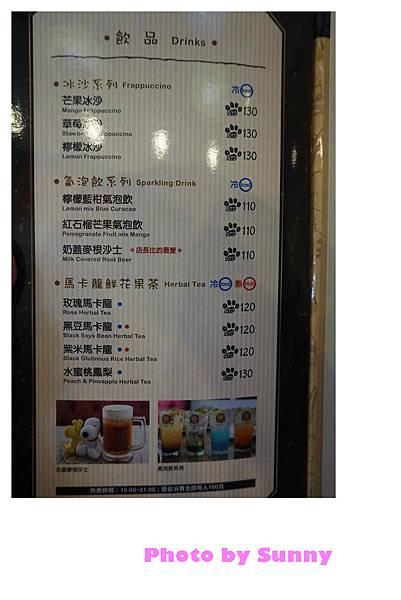 高雄查理布朗cafe24.jpg