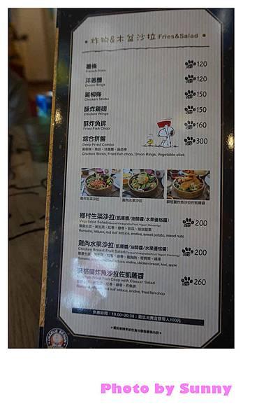 高雄查理布朗cafe26.jpg