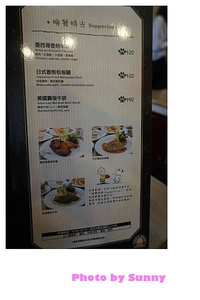 高雄查理布朗cafe27.jpg