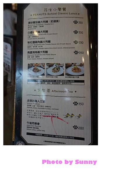 高雄查理布朗cafe28.jpg
