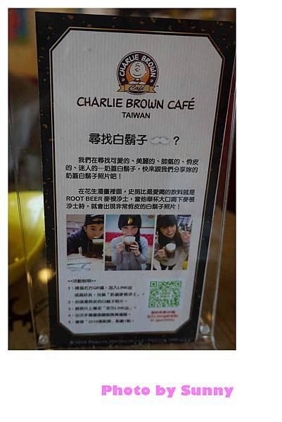 高雄查理布朗cafe42.jpg